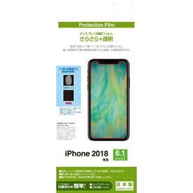 ラスタバナナ RastaBanana 【ビックカメラグループオリジナル】PB iPhone XR 6.1インチ さらさらフィルム BKS019IP861F