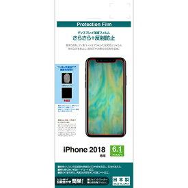 ラスタバナナ RastaBanana 【ビックカメラグループオリジナル】PB iPhone XR 6.1インチ さらさらフィルム BKS020IP861F