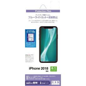 ラスタバナナ RastaBanana 【ビックカメラグループオリジナル】PB iPhone XR 6.1インチ フィルム BKS022IP861F