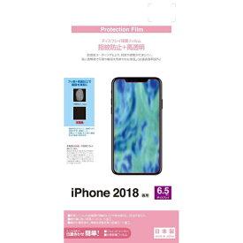ラスタバナナ RastaBanana 【ビックカメラグループオリジナル】PB iPhone XS Max 6.5インチ フィルム BKS033IP865F