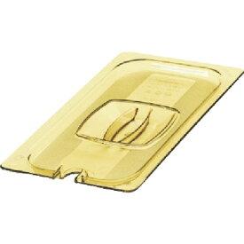 ニューウェルラバーメイド NEWELL RUBBERMAID ラバーメイド フードパン (コールドパン)用カバー アンバー 221P8646