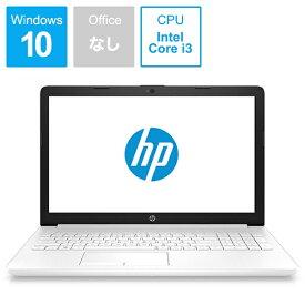 HP ヒューレット・パッカード HP 15-da0089TU 4QM57PA-AAAA ピュアホワイト [intel Core i3 /メモリ:8GB][ノートパソコン 15型 15インチ]