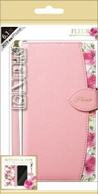 ナチュラルデザイン NATURAL design iPhone XR 6.1 手帳型ケース Fleur Pink