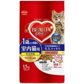 日本ペットフード ビューティープロ キャット 成猫用 1歳から 1.5kg