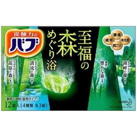 花王 Kao バブ 至福の森めぐり浴(12錠) [入浴剤]