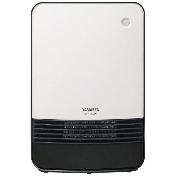ヤマゼン YAMAZEN DSF-VK081 電気ファンヒーター ホワイト[DSFVK081]