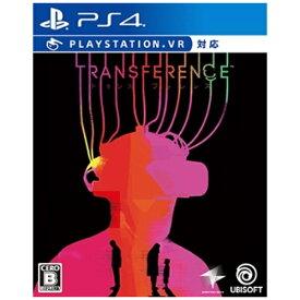 ユービーアイソフト Ubisoft トランスファレンス【PS4】