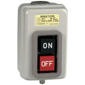 春日電機 KASUGA 春日電機 動力用開閉器 BS230B3 BS230B3