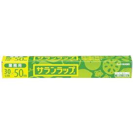 旭化成ホームプロダクツ Asahi KASEI 旭化成 サランラップ業務用ボックスタイプ SW3050N