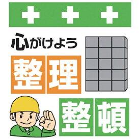 昭和商会 SHOWA SHOKAI SHOWA 単管シート ワンタッチ取付標識 イラスト版 T-011