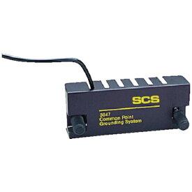 DESCO デスコ SCS アース分配用アクセサリー 3047 3047