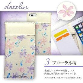 エムディーシー MDC iPhone6/6s (4.7) dazzlin フローラル柄 DAZZ71863