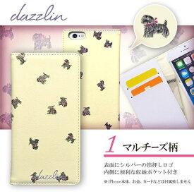 エムディーシー MDC iPhone6/6s (4.7) dazzlin マルチーズ柄 DAZZ71871