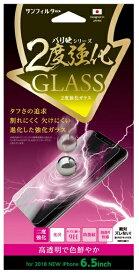 サンクレスト SUNCREST iPhone XS Max 6.5インチ 二度強化ガラス(画面サイズ) 光沢