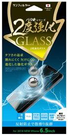 サンクレスト SUNCREST iPhone XS Max 6.5インチ 二度強化ガラス(画面サイズ) マット