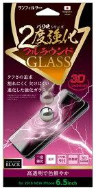サンクレスト SUNCREST iPhone XS Max 6.5インチ 二度強化ガラス(フルラウンド) 光沢
