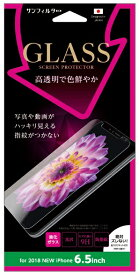 サンクレスト SUNCREST iPhone XS Max 6.5インチ 強化ガラス(画面サイズ) 光沢