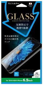 サンクレスト SUNCREST iPhone XS Max 6.5インチ 強化ガラス(画面サイズ) マット
