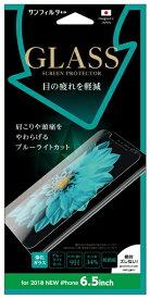 サンクレスト SUNCREST iPhone XS Max 6.5インチ 強化ガラス(画面サイズ) ブルーライトカット