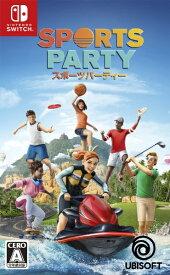 ユービーアイソフト Ubisoft スポーツパーティー【Switch】 【代金引換配送不可】
