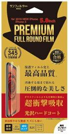 サンクレスト SUNCREST iPhone XS 5.8インチ プレミアムフルラウンド衝撃自己吸収フィルム 透明 光沢