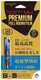 サンクレスト SUNCREST iPhone XS 5.8インチ プレミアムフルラウンド衝撃自己吸収フィルム 黒 マット