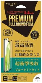 サンクレスト SUNCREST iPhone XS 5.8インチ プレミアムフルラウンド衝撃自己吸収フィルム 黒 ブルーライトカット