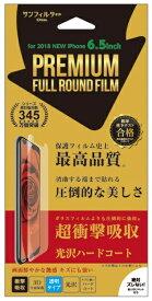 サンクレスト SUNCREST iPhone XS Max 6.5インチ プレミアムフルラウンド衝撃自己吸収フィルム 透明 光沢