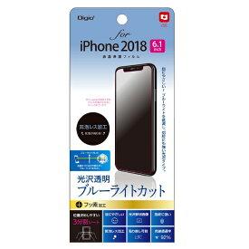 ナカバヤシ Nakabayashi iPhone XR 6.1インチ用液晶保護フィルム 光沢透明ブルーライトカット