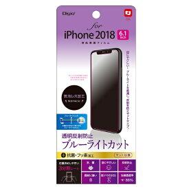 ナカバヤシ Nakabayashi iPhone XR 6.1インチ用液晶保護フィルム 透明反射防止ブルーライトカット