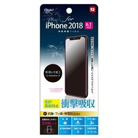 ナカバヤシ Nakabayashi iPhone XR 6.1インチ用液晶保護フィルム 衝撃吸収光沢指紋防止