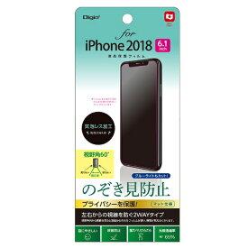 ナカバヤシ Nakabayashi iPhone XR 6.1インチ用液晶保護フィルム のぞき見防止