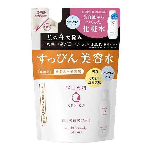 資生堂 shiseido 純白専科 すっぴん美容水 1 つめかえ用 (180ml)[美白化粧水]