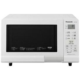 パナソニック Panasonic NE-T15A2-W オーブンレンジ エレック ホワイト [15L][電子レンジ 小型 NET15A2]