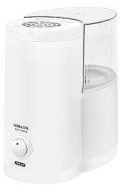 ヤマゼン YAMAZEN KS1-A084-W 加湿器 ホワイト [スチーム式 /約800mL][KS1A084]【加湿器】