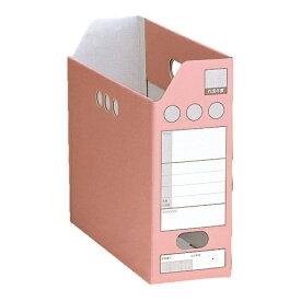 セキセイ SEKISEI SBF-102C ペーパーシスボックス A4 ピンク