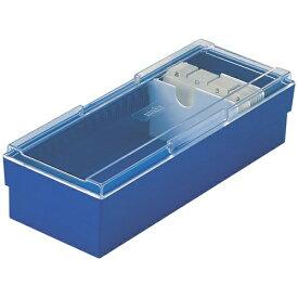 セキセイ SEKISEI CB-700 ネームカードボックス ブルー