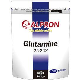 アルプロン ALPRON トップアスリートシリーズ グルタミン(100g) TASGLU100