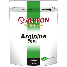 アルプロン ALPRON トップアスリートシリーズ アルギニン(100g) TASARG100