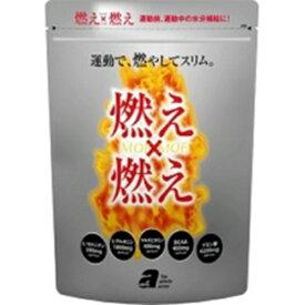 アルプロン ALPRON 燃焼系ダイエットサプリ 燃え×燃え(グレープフルーツ風味/450g)TASMOE450