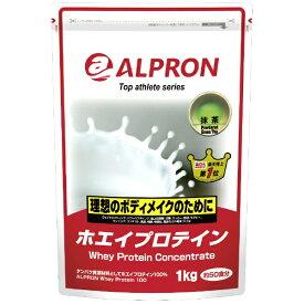アルプロン ALPRON WPC ホエイプロテイン(抹茶風味/1kg)