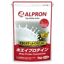 アルプロン ALPRON WPC ホエイプロテイン(ストロベリー風味/1kg)