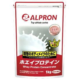 アルプロン ALPRON WPC ホエイプロテイン(ココア風味/1kg)