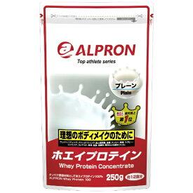 アルプロン ALPRON WPC ホエイプロテイン(プレーン風味/250g)