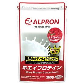 アルプロン ALPRON WPC ホエイプロテイン(ストロベリー風味/250g)