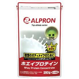 アルプロン ALPRON WPC ホエイプロテイン(抹茶風味/250g)