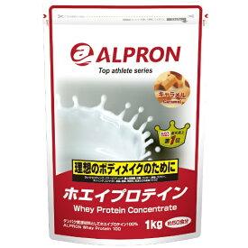 アルプロン ALPRON WPC ホエイプロテイン(キャラメル風味/1kg)