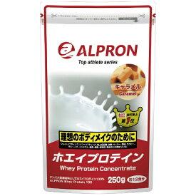 アルプロン ALPRON WPC ホエイプロテイン(キャラメル風味/250g)
