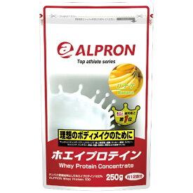 アルプロン ALPRON WPC ホエイプロテイン(バナナ風味/250g)