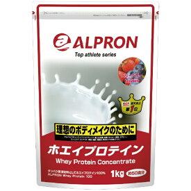 アルプロン ALPRON WPC ホエイプロテイン(ベリーベリー風味/1kg)